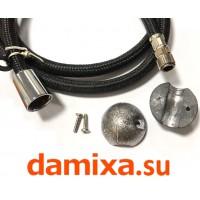 Шланг Damixa 23679