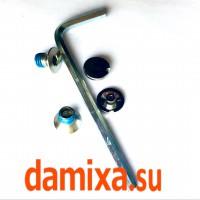 Заглушки Damixa Arc арт. 1310200